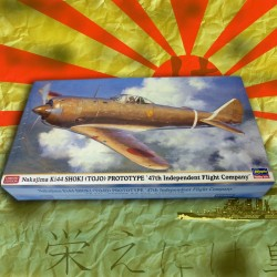 1/48 Nakajima KI44 Shoki Prototype 47th Limited Edition