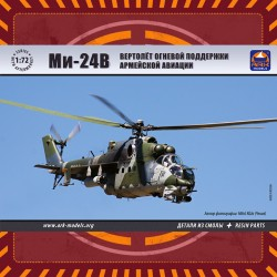 1/72 Mil Mi-24V Russian Aerospace Forces attack helicopter
