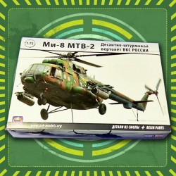 Mil Mi-8 MTV-2 Russian Aerospace Forces airborne assault helicopter 1/72
