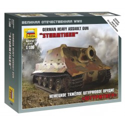 1/100 Sturmtiger German Heavy Assault Gun