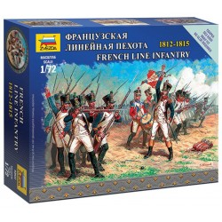 French Line Infantry (1/72)