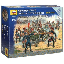 1/72 French Foot Artillery