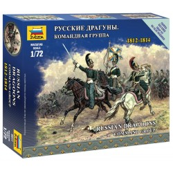 Russian Dragoons Command Group (1/72)