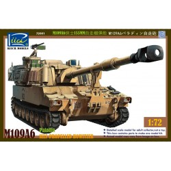 1/72 M109A6 Paladin Self-Propelled Howitzer