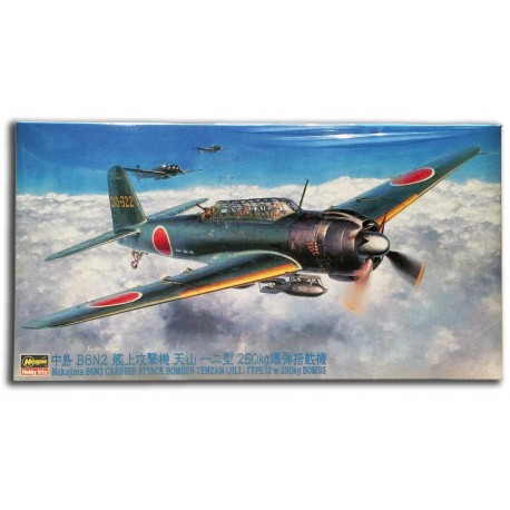 1/48 Nakajima B6N2 Carrier Attack Bomber Type 12 Limited Edition