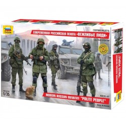 Modern Russian Infantry - 4 figures (1/35)
