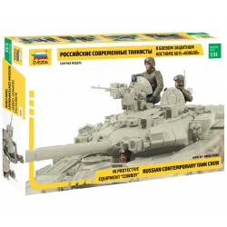 """Russian Contemporary Tank Crew - in protective equipment """"cowboy"""" (1/35)"""