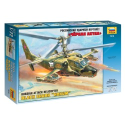 Russian Attack Helicopter Black Shark Hokum (1/72)