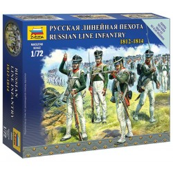 1/72 Russian Line Infantry