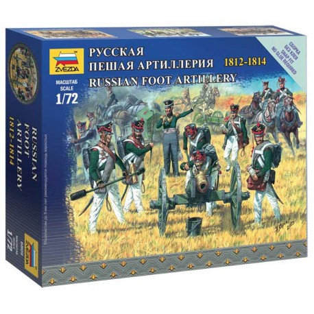 1/72 Russian Foot Artillery