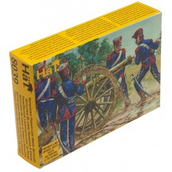 1/72 French Line Horse Artillery