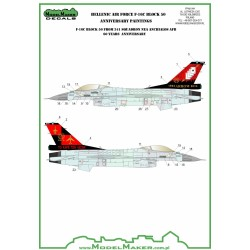 "1/48 Greek F-16C 341 Mira ""Velos/Arrow"" 60th anniversary"