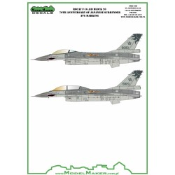 ROCAF F-16 A/B Block 20 70th An. of Japanese surrender AVG marking (1/48)