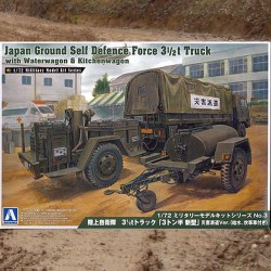 JGSDF 3 1/2T truck with water wagon & kitchen wagon