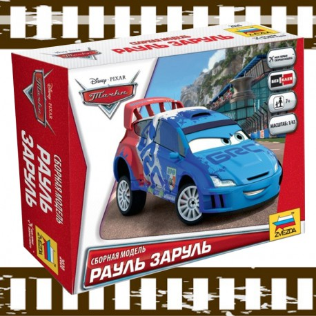 Raoul Caroule from the movie Disney Cars