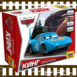 King from the movie Disney Cars