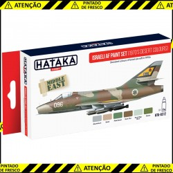 Israeli AF paint set (1970's desert colours)